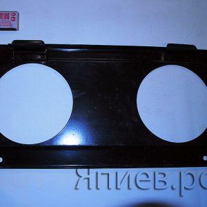 Решетка радиатора МТЗ нижняя под круглые фары 80-8401080 (МТЗ) б