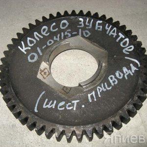 Шестерня привода МН к/в Т-4 (крупный зуб) 01-0415-10 е