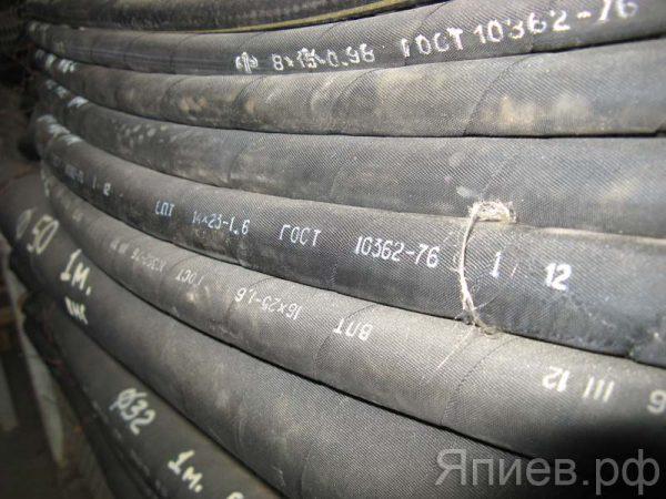 Рукав  d=18 МБС (1,6 мПа) (РФ), м