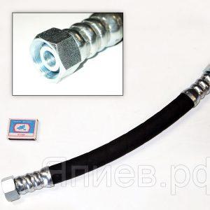 РВД  К-700  S36  0,41 м 2-я оплетка (РФ) зг