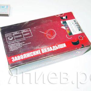 Вкладыши коренные СМД-60/72 Р3 (ЗМЗ)