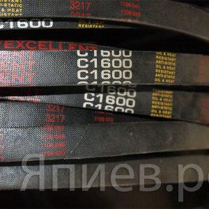Ремень  С(В)-1600 Нива (EXC)
