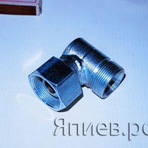 Соединитель РВД (уголок) S 36 с гайкой (У)