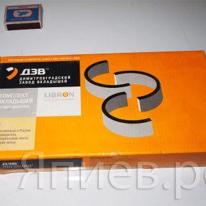 Вкладыши шатунные ЯМЗ-236 Р2 (87,5 мм) (Димитровград) мм