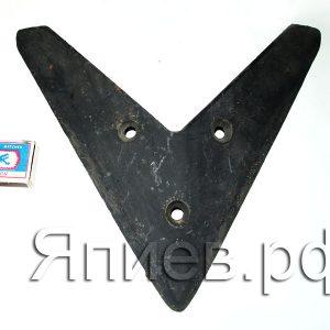 Лапа СЗС-2,1 с/о (ст. 50) (290 мм) (1,1 кг) 043.02.110-04 (РЗЗ)