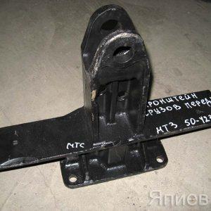 Кронштейн грузов передних МТЗ  50-4235020 (РЗТ) ср