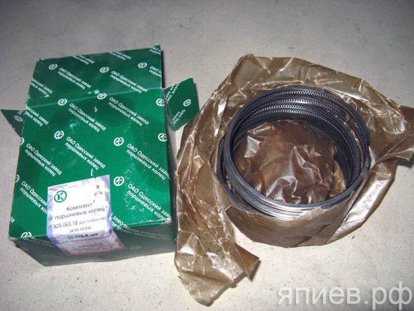 Поршневые кольца СМД-20 (6 мм) 2-масл. СТ-20-03с6-КЧ/2 (Стапри) зд, м/к-т
