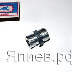 Соединитель РВД (штуцер) S 27-27 (РФ) зг