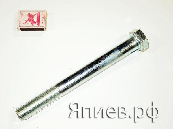 Болт с шестигран. гол. 24*220 прочность 5,8 (Сев. ст.) цм, кг