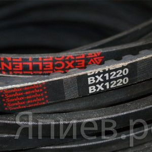 Ремень 16*11-1220 (BX-1220) зубчатый (EXC Sanlux)