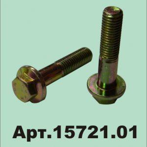 Болт М12*55 прочность 10,9 (крепление привода) (15721)
