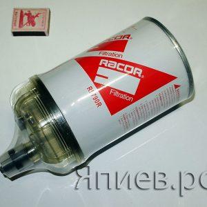 Фильтр топливный Claas, John Deer (со стаканом) (h =190; d внутр.=23) R5790R (К)