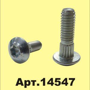 Болт крепления сегментов New Holland, Claas 6*20 (14547)