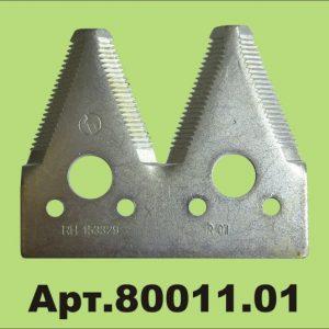 Сегмент двойной John Deere с грубой насечкой RH15329 (80011.01)