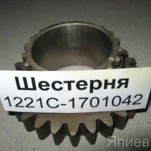 Шестерня КПП МТЗ-1221 вала первичного 2-й передачи (z=27/20) 1221С-1701042 (Б)