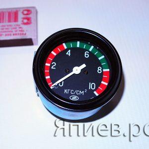 Указатель давления масла МД 226 (10 атм.) механич. (МЧЗ) ат