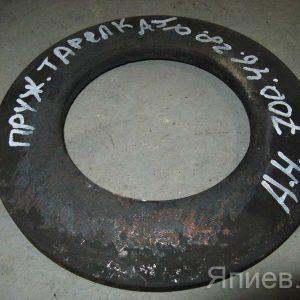 Пружина тарельчатая навески К-700 (1,4 кг) 700.46.28.014 (РФ) мх
