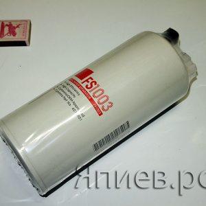 Фильтр-сепаратор топливный Case, Камаз (h =240; d внутр.=23) FS1003