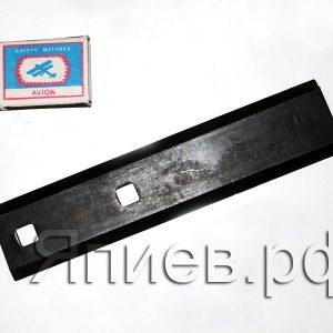 Нож соломоизмельчителя Нива ПУН-5.01.701 (У) ап