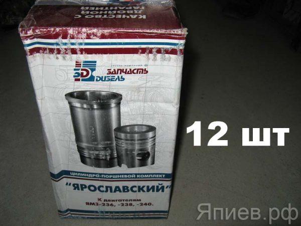 М/к ЯМЗ-240 1 масл. с рассек. с упл. к-цами (12 п/к) (ЗД)