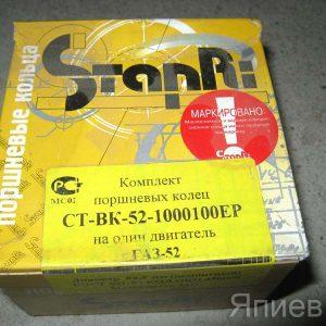 Поршневые кольца ГАЗ-52 рем. 82,5 мм (Стапри), м/к-т