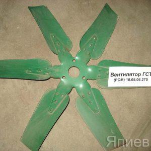 Вентилятор ГСТ Вектор, Дон 10.05.04.270 ра