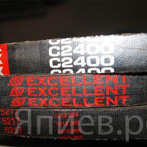 Ремень С(В)-2400 (19*14-2400) (EXC)