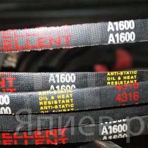 Ремень А-1600 (11*8-1600) (EXC)