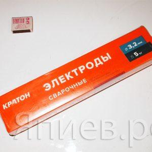 Электроды (д. 3,2 мм) Кратон (оранжевая пачка 5 кг), шт
