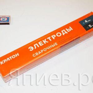 Электроды (д. 4 мм) Кратон (оранжевая пачка 5 кг), шт