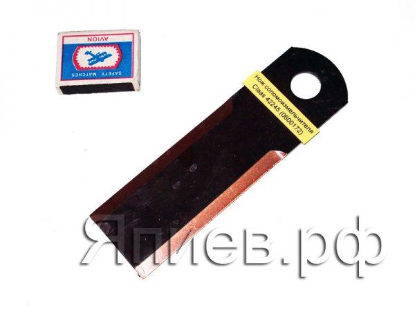 Нож соломоизмельчителя Claas (173*50*3 мм, d=18) 42245 (0600172)