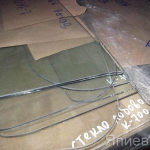 Стекло К-700 боковое прямое (575*250) (РФ)