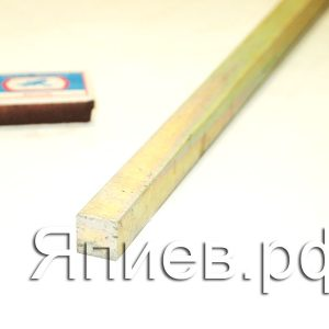 Вал высевающего аппарата СЗ-3,6 (квадрат 15*15) (l=1750 мм)  00.683-01 (У) ф