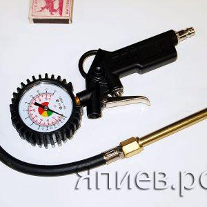 Пистолет для накачки шин (грузовой) с манометром 10 атм. (АвтоDelo)