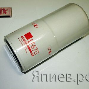 Фильтр масляный Case, John Deer (h =248; d внутр.=36) LF670