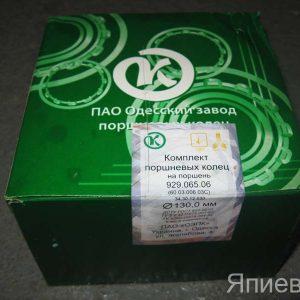Поршневые кольца СМД-60 (6,5 мм) 1 масл. 929.065.06 (ОЗПК), м/к-т