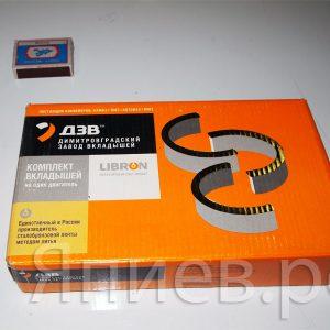 Вкладыши коренные ЯМЗ-236 Н1 (110 мм) (Димитровград) мм