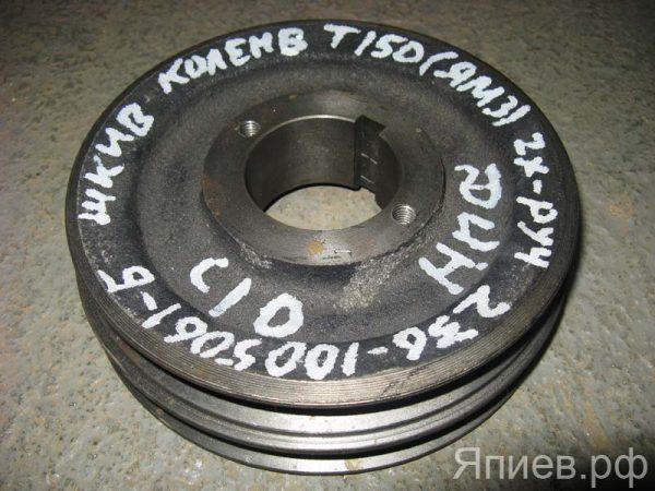 Шкив коленвала Т-150 (ЯМЗ) с/о (2-руч.) 236-1005061-Б (Автодизель) а1