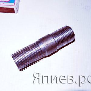 Шпилька опоры вала рычагов навески К-700 700А.46.28.173-2 (РФ) ск