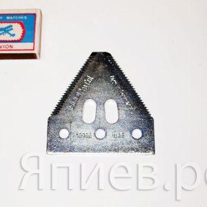 Сегмент Шумахер с мелкой насечкой (косилки) (10966.06)