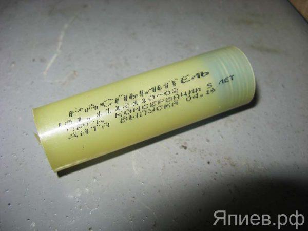 Распылитель К-700 (Тутаевский дв.) 181.1112110-01 (АЗПИ) ад