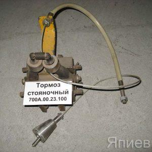 Тормоз стояночный К-700  700А.00.23.100 (ПТЗ) п