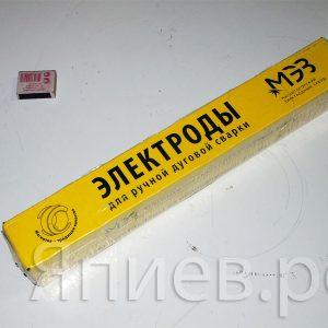 Электроды МР-3 (д. 3 мм) (Магнитогорск) (ЛЮКС) (пачка 5 кг) мп, шт