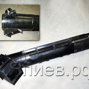 Корпус шнека наклонного Акрос-590/595 (36,6 кг) 152.47.02.050 ра