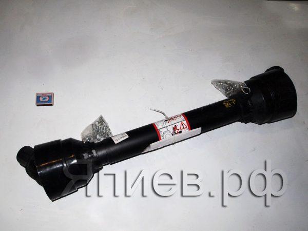 Вал карданный косилки (шлиц 6 + шлиц 8) с кожухом (П) ма