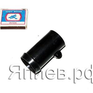 Наконечник семяпровода СЗ-3,6 (пластм.) 127.14.001-01 (У) ф