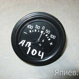 Амперметр К-700, Т-150 (100А) АП-104 (Владимир) ат