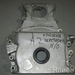 Крышка шестерен распредвала К-700 н/о 236-1002261-Г2 (Автодизель)