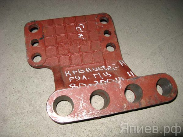 Кронштейн рулевого гц МТЗ-80 (4 отв.) ф80-3001011 (РФ)