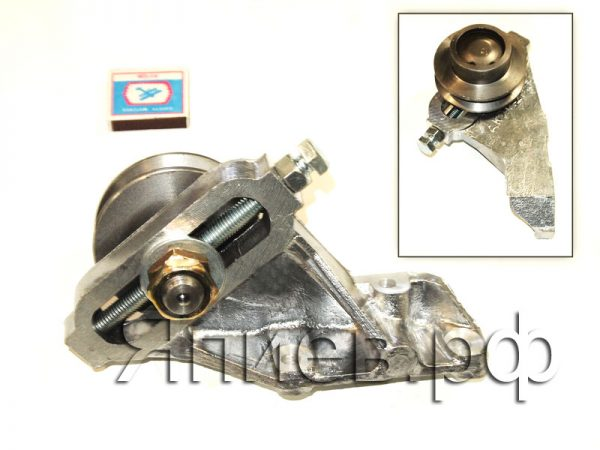 Натяжное устройство компрессора К-700 (алюм.) 236-3509300-А3 (ЯЗТО) п